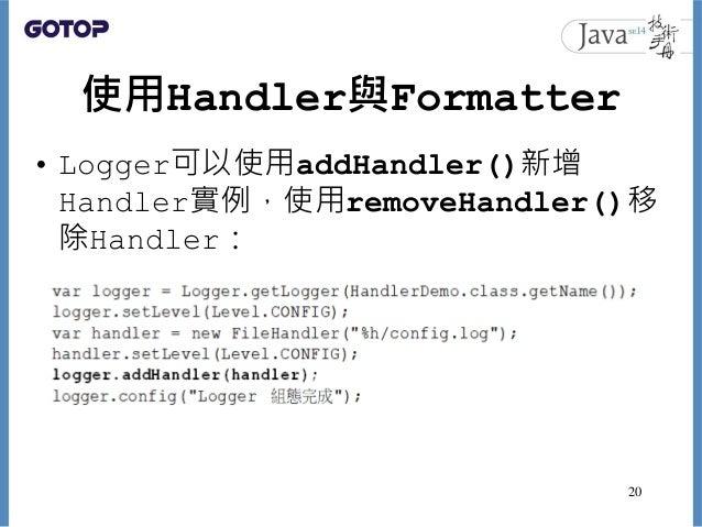 使用Handler與Formatter • Logger可以使用addHandler()新增 Handler實例,使用removeHandler()移 除Handler: 20