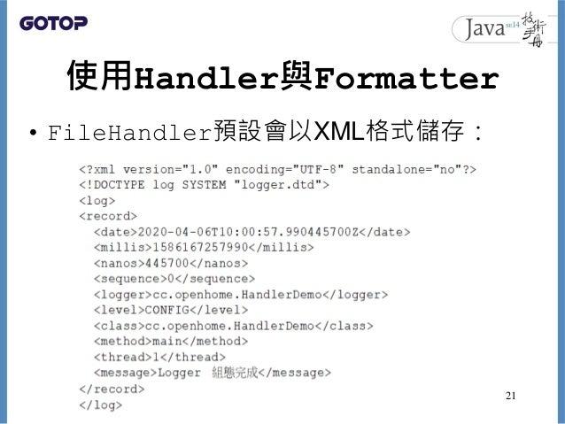 使用Handler與Formatter • FileHandler預設會以XML格式儲存: 21