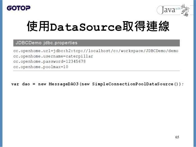 使用DataSource取得連線 65