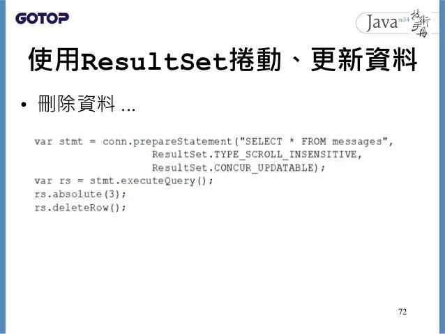 使用ResultSet捲動、更新資料 • 刪除資料 ... 72