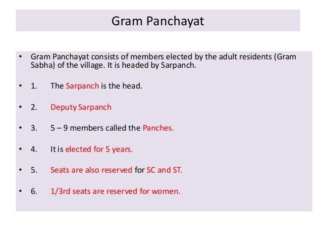 year of gram sabha Nanaji deshmukh rashtriya gaurav gram sabha puraskar  intermediate and gram panchayat)  regarding panchayat award-2018.