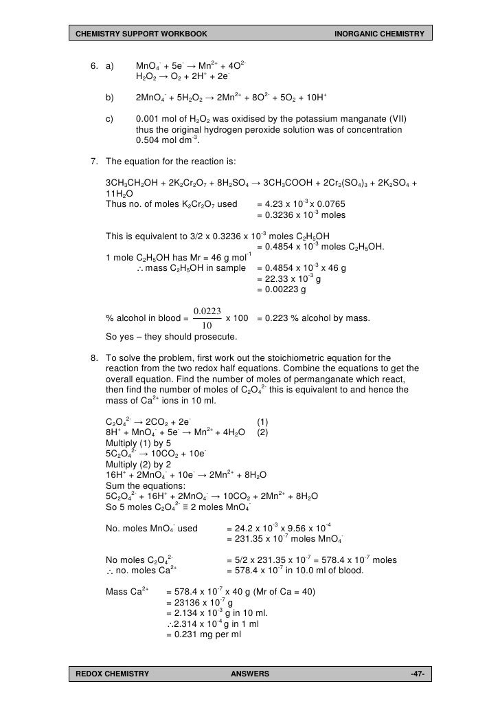 Worksheets Balancing Chemical Equations Worksheet Answer Key H2 O2 first year undergraduate inorganic chemistry workbook