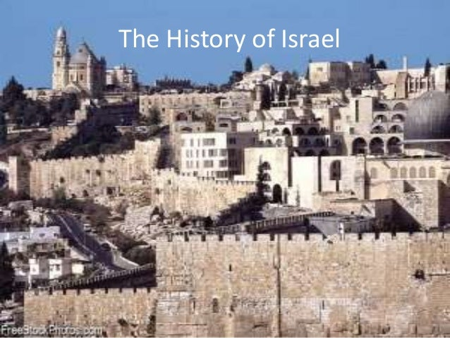 The History of Israel