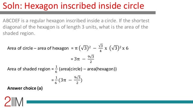 Geometry - Hexagon inscribed inside circle