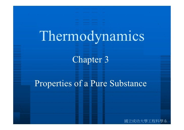 properties of pure substances thermodynamics pdf