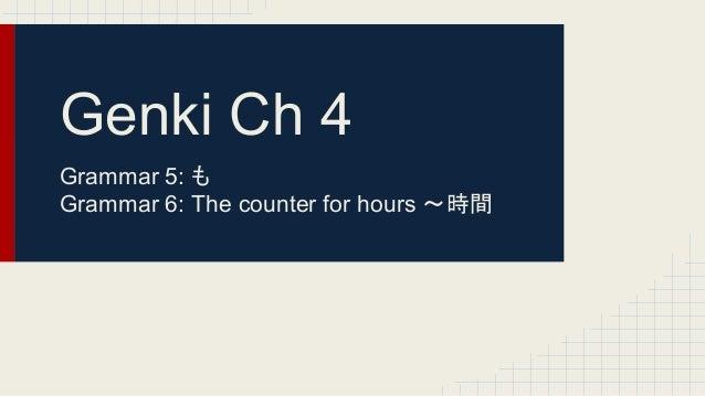 "Using Japanese Particle ""mo"" and Counter ""jikan"" Slide 2"