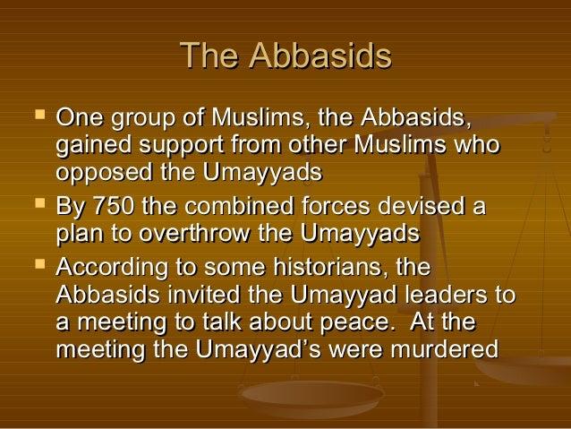 Abbasid Dynasty Essay