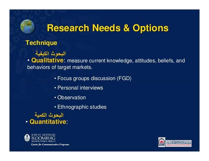 Research Needs & OptionsTechnique   اﻟﺒﺤﻮث اﻟﻜﯿﻔﯿﺔ• Qualitative: measure current knowledge, attitudes, beliefs, andbehav...