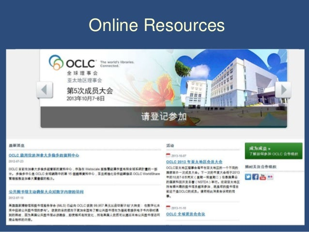 Online resources for research papers