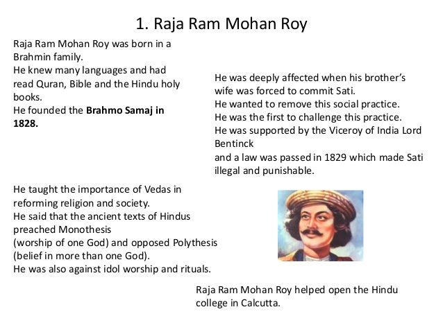 raja ram mohan roy quotes
