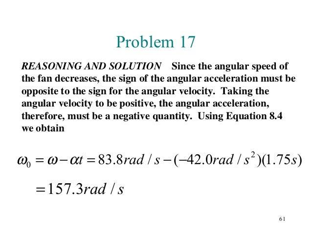 angular motion problem solving