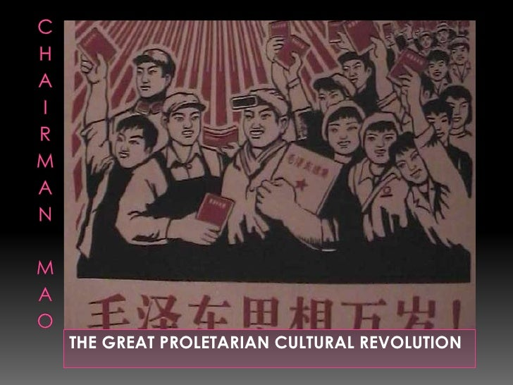 Chairman mao<br />THE GREAT PROLETARIAN CULTURAL REVOLUTION<br />