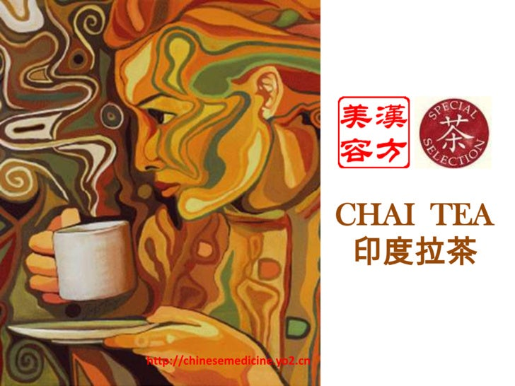 CHAI  TEA<br />印度拉茶<br />http://chinesemedicine.yo2.cn<br />