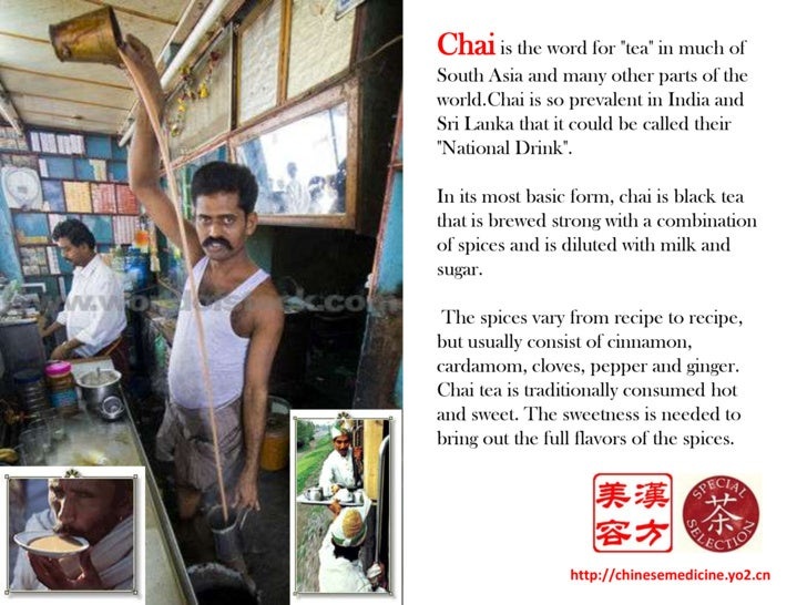 Chai Tea Slide 2
