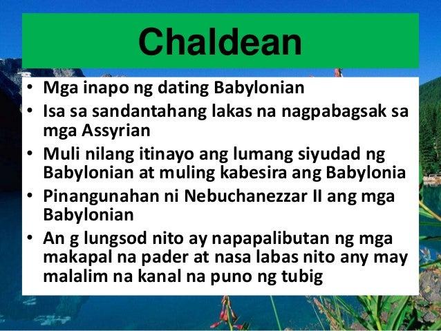 Ang lakas ng dating meaning