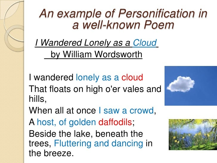 personification in poetry presentation an example of personification