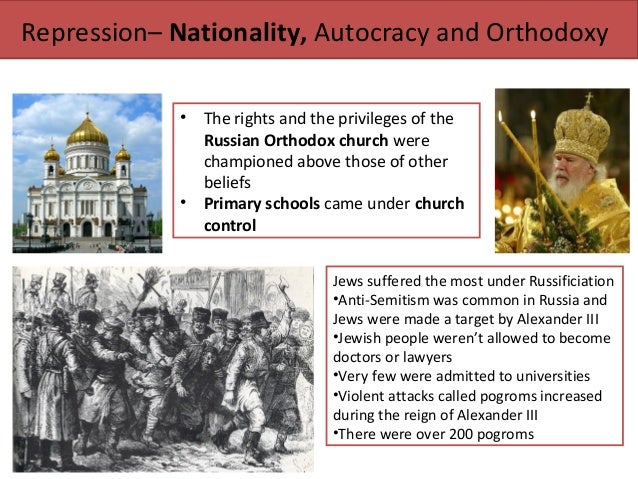 opposition to tsarism in russia 1881 1914 To the political situation in russia by 1914 [30 marks] target: ao3  response  demonstrates a very good understanding of context 25-30 l4.