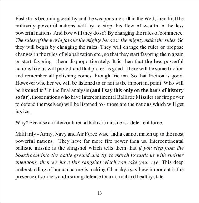 The third necessary requisite in a place before you make it your home is the presence of scholarly Brahmins or wise people...