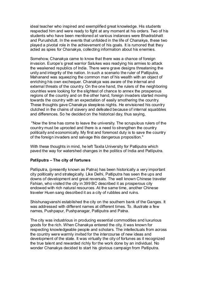 chanakya niti shastra in hindi pdf