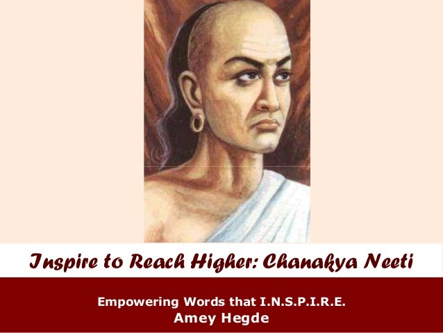 Inspire to Reach Higher: Chanakya Neeti Empowering Words that I.N.S.P.I.R.E.  Amey Hegde