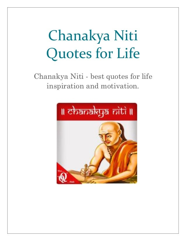 Chanakya Niti Inspirational And Motivate Yourself With Quality Quot