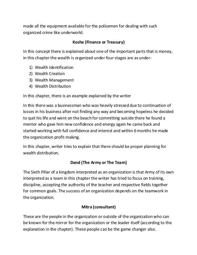 Secrets pdf leadership chanakyas 7 of