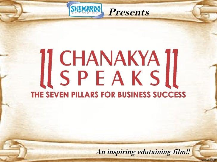 PresentsAn inspiring edutaining film!!