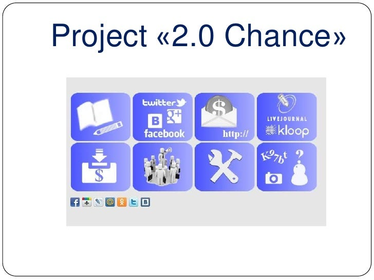 Project «2.0 Chance»