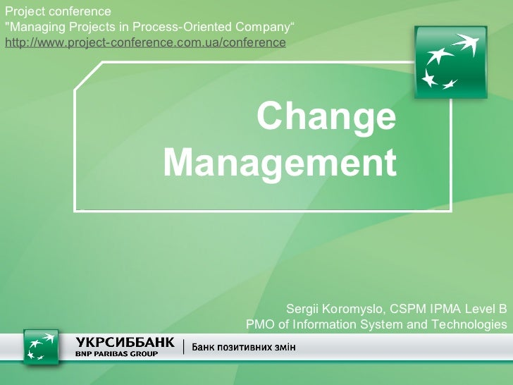 "Project conference""Managing Projects in Process-Oriented Company""http://www.project-conference.com.ua/conference          ..."