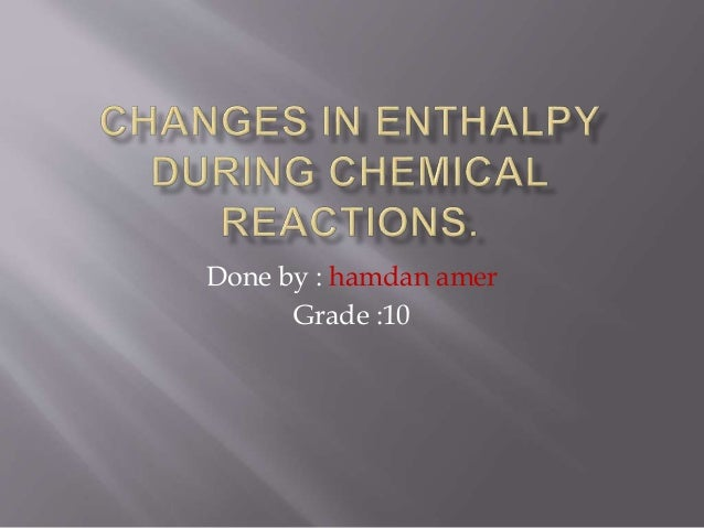 Ocr chemistry coursework enthalpy change