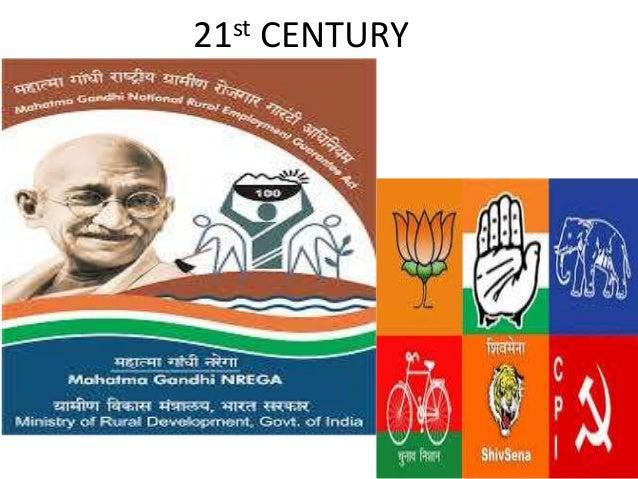 india in 21st century