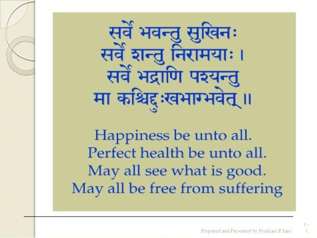 Prepared and Presented by Prashant P Jani1 -1