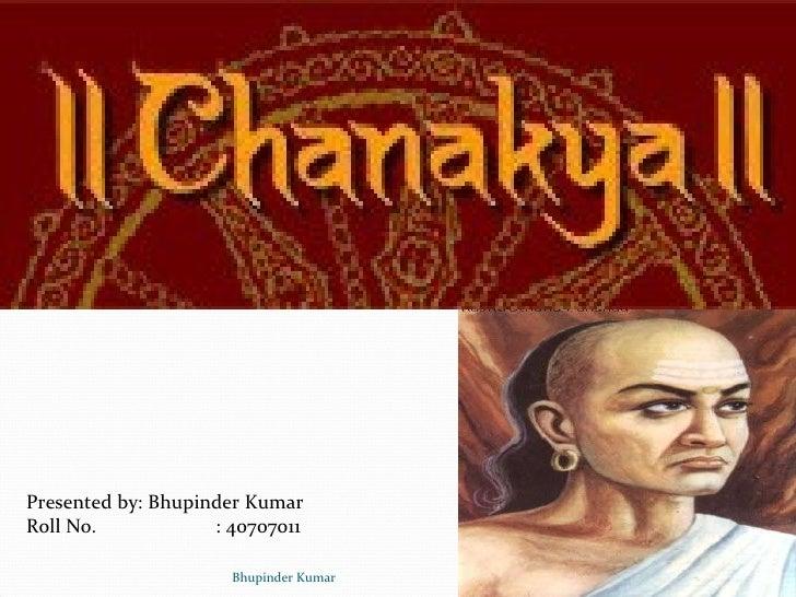 Presented by: Bhupinder Kumar Roll No.    : 40707011 Bhupinder Kumar
