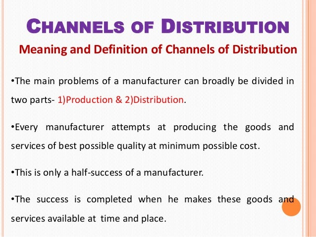 channel of distribution essay