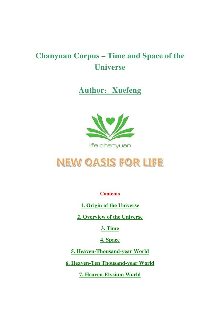 Chanyuan Corpus – Time and Space of the              Universe           Author:Xuefeng                    Contents        ...