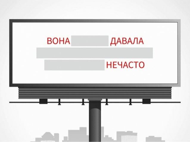 Дипломная работа студенов направления advertising СОСА Сola 6
