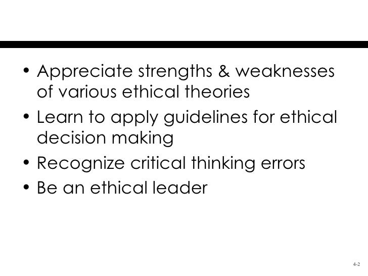 the relationship between law and ethics philosophy essay Morality serves as the ethical basis or justification for law and facilitates obedience to the law by fomenting habits of conduct western kentucky university explains that morality precedes law and is necessary for law to be successful according to western kentucky university, morality consists in.