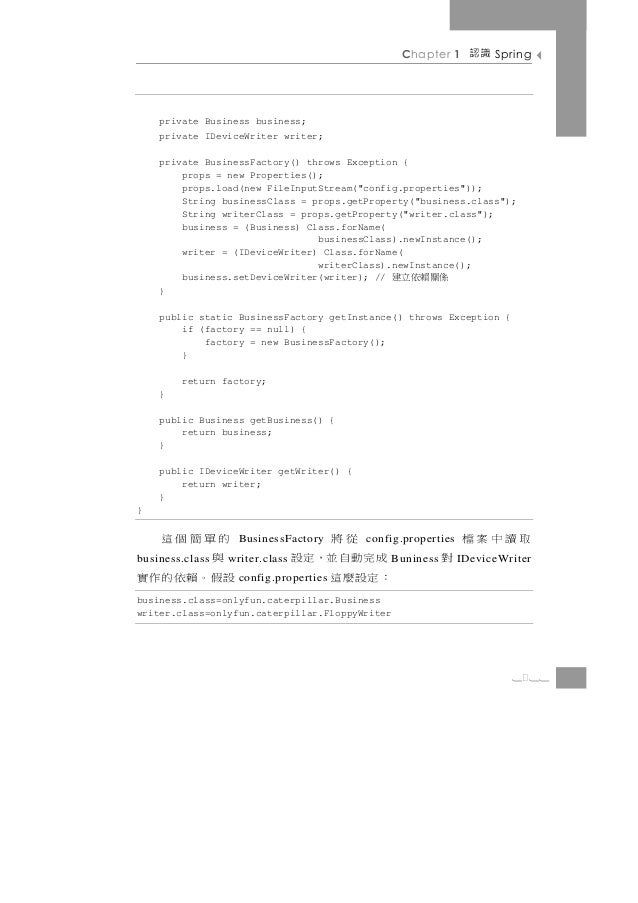 Chapter 1     識認   Spring    private Business business;    private IDeviceWriter writer;    private BusinessFactory() thro...