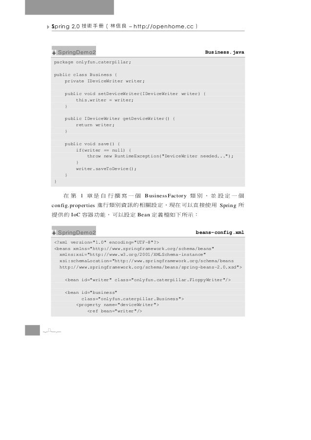 Spring 2.0     良信林(冊手術技       – http://openhome.cc   )      SpringDemo2                                         Business.j...