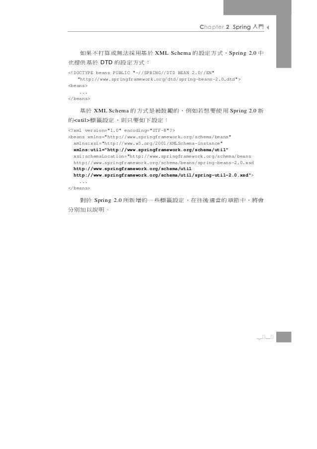 Chapter 2 Spring   門入於 基用採 法 無 或 算 打 不 果 如             XML Schema   ,式方定設的    S pring 2.0   中:式方定設的 於基供提也  DTD<!DOCTYPE be...
