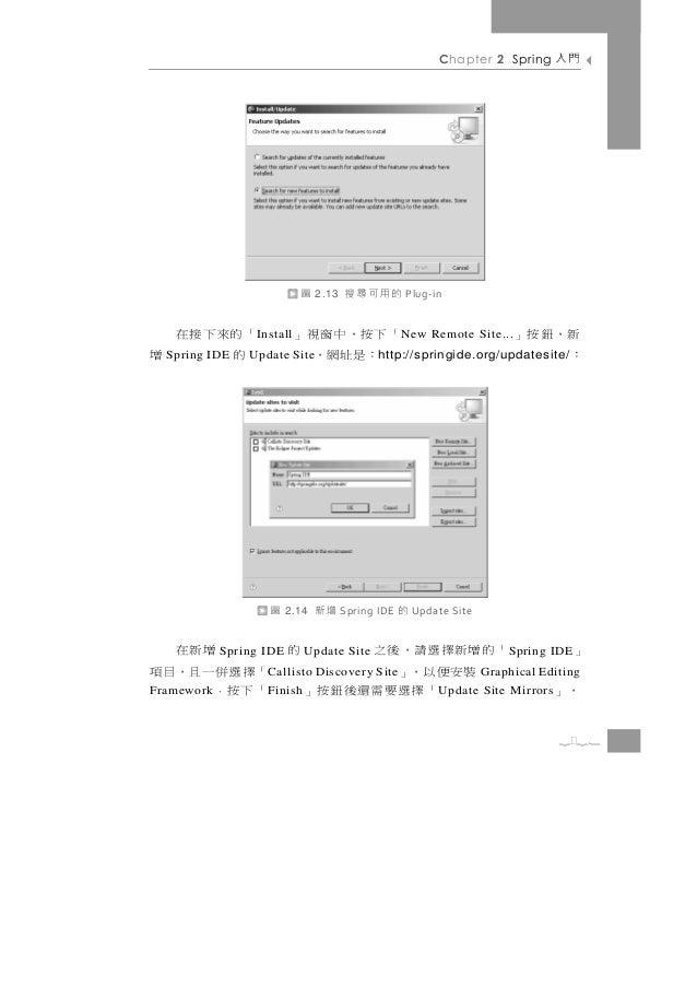 Chapter 2 Spring       門入                            圖   2.13   的用可尋搜        Plug-in「的來下接在           I nstall   「下按,中窗視」  ...