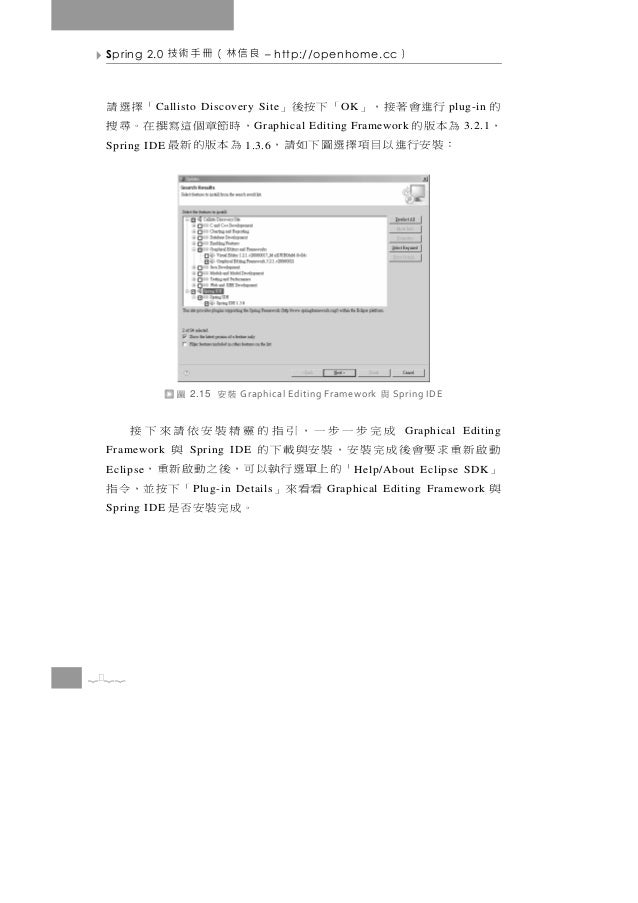 Spring 2.0   良信林(冊手術技             – http://openhome.cc           )  行進會著接,」 「下按後」                「擇選請           C allisto ...