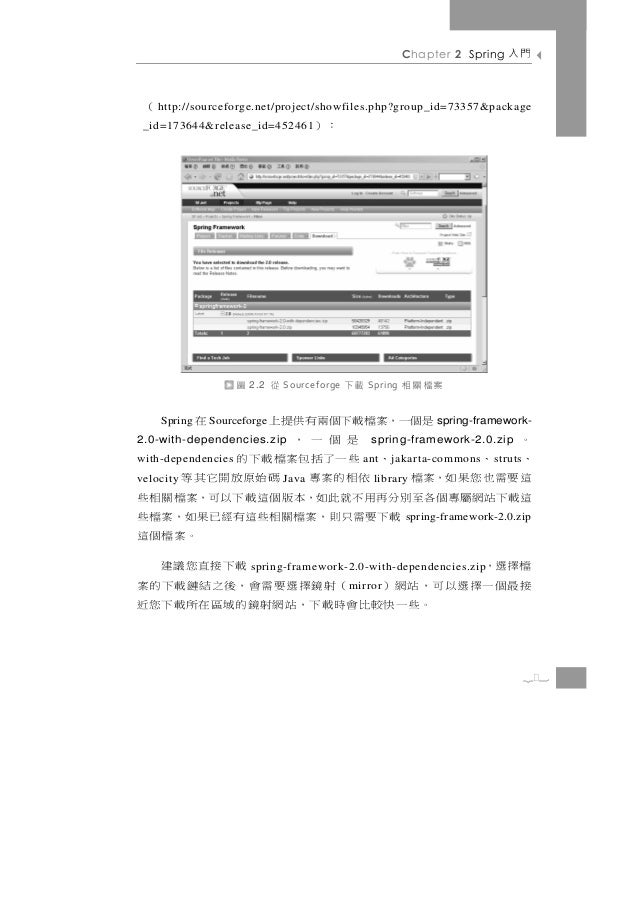 Chapter 2 Spring   門入 (   http://sourceforge.net/project/showfiles.php?group_id=73357&package _id=173644&release_id=452461...