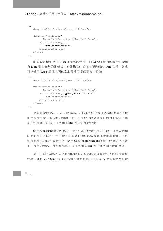 "Spring 2.0   良信林(冊手術技              – http://openhome.cc         ) ...       <bean id=""date"" class=""java.util.Date""/>      ..."