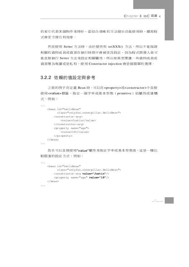 Chapter 3 IoC    器容                            合 結 當,好 得 來 件 物 個 某 表 代 引 索 的                                           IDE...