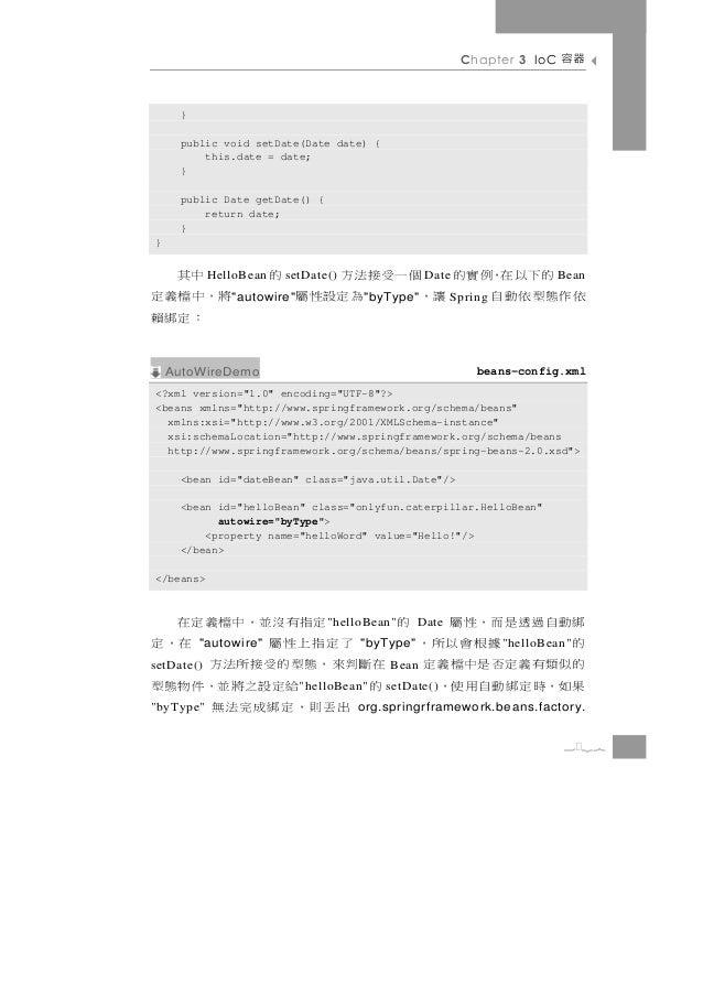 Chapter 3 IoC    器容     }     public void setDate(Date date) {         this.date = date;     }     public Date getDate() {...