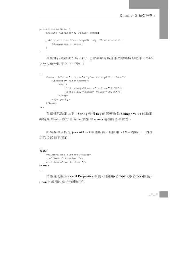 Chapter 3 IoC          器容public class Some {    private Map<String, Float> somes;      public void setSomes(Map<String, Fl...