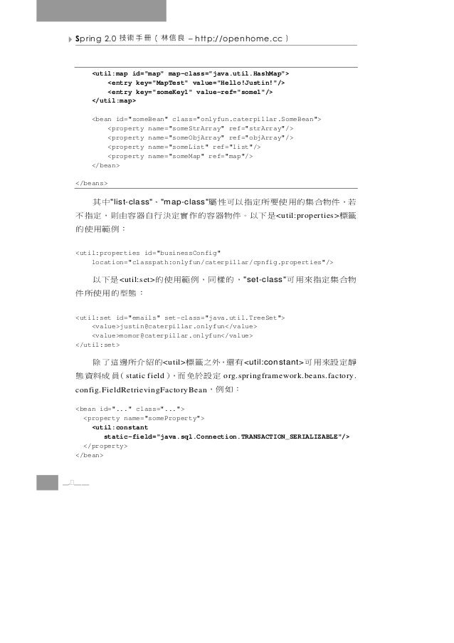 """Spring 2.0   良信林(冊手術技                – http://openhome.cc   )       <util:map id=""""map"""" map-class=""""java.util.HashMap"""">     ..."""