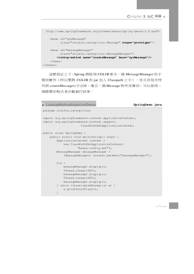 "Chapter 3 IoC    器容  http://www.springframework.org/schema/beans/spring-beans-2.0.xsd"">    <bean id=""sysMessage""          ..."