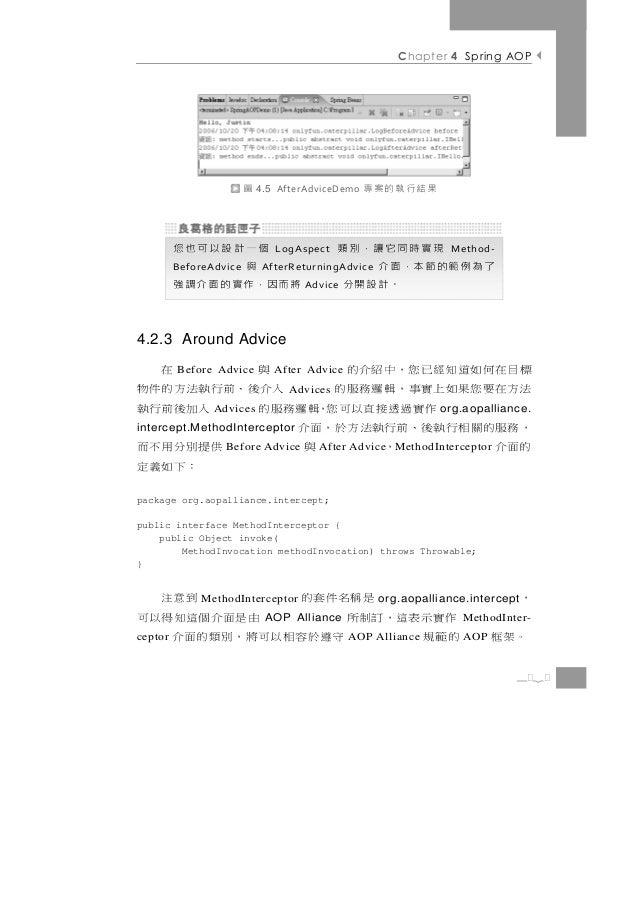 Chapter 4 Spring AOP                        圖   4.5 AfterAdviceDemo   果結行執的案專            個一計設以可也您           LogAspect     ...